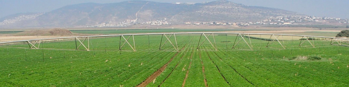 agriculture1-1220x300_c-1-1200x300_c