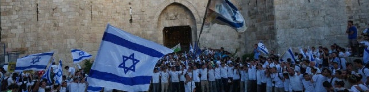 jerusalem-day-flag-israel-parade-damascus-gate-1220x300_c-1-1200x300_c