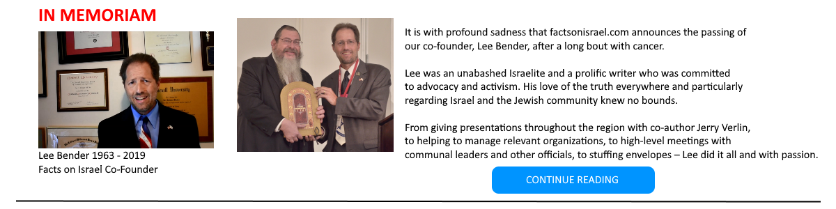 lee bender slide ZOA Philadelphia Cornell Lawyer Israel