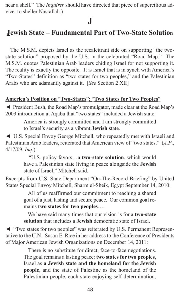 http://www.factsonisrael.com/wp-content/uploads/2015/11/pressing-israel-48-649x1024.jpg